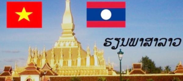 Dịch thuật tiếng Lào